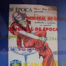 Cine: (PG-180359)PROGRAMA DANCING - PAQUITA GARZON - DOBLE - AÑO 1934. Lote 116358579