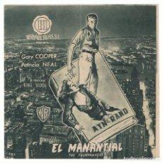 Cine: FOLLETO DE CINE EL MANANTIAL GARY COOPER HISPAMEX FILM. Lote 116764183