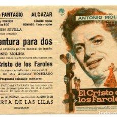 Cine: EL CRISTO DE LOS FAROLES, CON ANTONIO MOLINA.. Lote 171714437