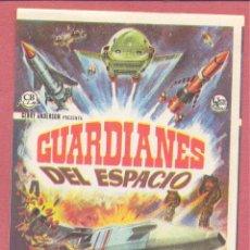 Folhetos de mão de filmes antigos de cinema: FOLLETO DE MANO ORIGINAL,GUARDIANES DEL ESPACIO, SIN PUBLICIDAD, VER FOTOS. Lote 117228815