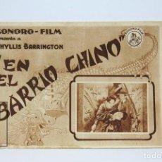Cine: PROGRAMA DE CINE DOBLE - EN EL BARRIO CHINO / PHYLLIS BARRINGTON - SONORA FILM - AÑO 1933. Lote 119077627