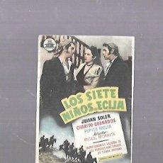 Cine: PROGRAMA DE CINE. S/P. LOS SIETE NIÑOS DE ECIJA. JUALIAN SOLER, CHARITO GRANADOS, PEPITA MELIA. Lote 119413419