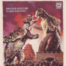 Cine: EL REY DE LOS MONSTRUOS CON HIROSHI KOIZUMI, YUKIO KAZAMA AÑO 1958 EN CINEMAS PRINCIPAL Y LA RAMBLA. Lote 119846151