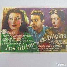 Flyers Publicitaires de films Anciens: PROGRAMA DE CINE. LOS ULTIMOS DE FILIPINAS. ALIATAR CINEMA. 1946. VER DORSO. Lote 119849599