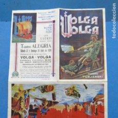 Cine: VOLGA VOLGA. PROGRAMA DESPLEGABLE .1929. Lote 119860775