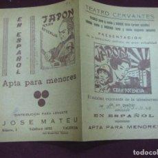 Flyers Publicitaires de films Anciens: PROGRAMA DE CINE. JAPON GRAN POTENCIA. TEATRO CERVANTES. Lote 120422099