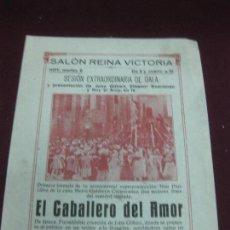 Cine: PROGRAMA DE CINE. EL CABALLERO DEL AMOR. JOHN GILBERT.. SANTANDER AÑOS 20.. Lote 120427247
