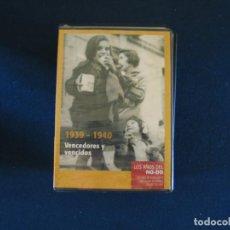 Cine: LOS AÑOS DEL NODO 1929-1940. Lote 120695763