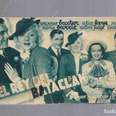 Cine: PROGRAMA DE CINE. S/P. EL REY DEL BATACLAN. Lote 120891303