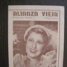 Cine: LA ESPIA DE CASTILLA - PROGRAMA DE CINE-ALIANZA VIEJA -VER FOTOS-(C-4156). Lote 120950735