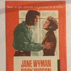 Cine: PROGRAMA DE CINE SOLO EL CIELO LO SABE. GRAN CINEMA COCA (VALLADOLID).. Lote 121505483