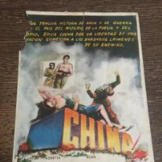 Cine: CHINA - YOUNG LADD. ANTIGUO FOLLETO DE CINE. DORSO EN BLANCO. Lote 121505695