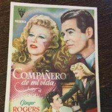 Cine: COMPAÑERO DE MI VIDA. CINE CATALUÑA. ANTIGUO FOLLETO DE CINE. . Lote 121513783