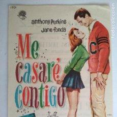 Cine: FOLLETO DE CINE, ME CASARE CONTIGO, AÑO 60, PUBLICIDAD CINE MAIQUEZ. Lote 121668399