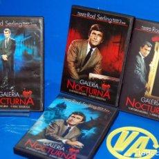 Cine: LOTE 4 DVDS GALERIA NOCTURNA - 86 HISTORIAS MACABRAS (NIGHT GALLERY) 1970 . Lote 121745063