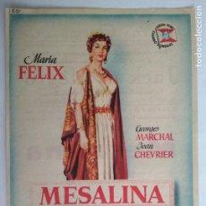 Cine: FOLLETO DE CINE MESALINA, AÑO 50, ORIGINAL, PUBLICIDAD LUCENA CINEMA, LUCENA. Lote 121826731