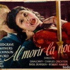 Cine: AL MORIR LA NOCHE. Lote 121959475