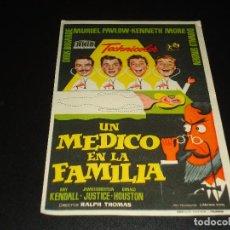 Cine: PROGRAMA DE MANO ORIGIN - UN MEDICO EN LA FAMILIA - SIN CINE. Lote 122097327