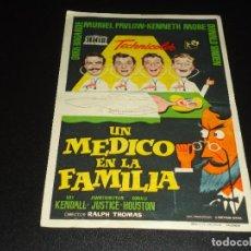 Cine: PROGRAMA DE MANO ORIGIN - UN MEDICO EN LA FAMILIA - CINE DE MALAGA. Lote 122097391
