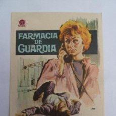 Cine: FARMACIA DE GUARDIA FOLLETO DE MANO ORIGINAL ESTRENO PERFECTO ESTADO. Lote 122105015