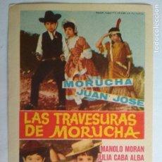 Cine: FOLLETO DE CINE, LAS TRAVESURAS DE MORUCHA, AÑOS 60, ORIGINAL, CINE MARIA LUISA, MERIDA. Lote 122218959