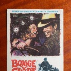 Cine: BONNIE Y CLYDE- CON PUBLICIDAD VENECIA CINEMA _MA. Lote 122267907