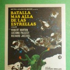 Cine: FOLLETO - PELÍCULA - FILM - LARGOMETRAJE - CINE - BATALLA MAS ALLÁ DE LAS ESTRELLAS - SIN PUBLICIDAD. Lote 122316871