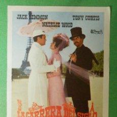 Cine: FOLLETO - PELÍCULA - FILM - LARGOMETRAJE - CINE - SENTENCIA PARA UN DANDY - SIN PUBLICIDAD. Lote 122317191