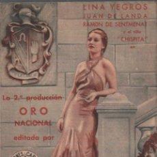 Cine: EL SECRETO DE ANA MARIA - PROGRAMA DOBLE DE SELECCIONES CAPITOLIO SIN PUBLICIDAD RF-1328. Lote 122454155