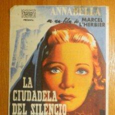 Cine: FOLLETO - PELÍCULA - FILM - LARGOMETRAJE - CINE - LA CIUDADELA DEL SILENCIO - CINEMA AZUL . Lote 122999487