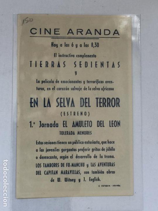 Cine: PROGRAMA DE CINE, EN LA SELVA DEL TERROR. CINE ARANDA (ARANDA). - Foto 2 - 123064283