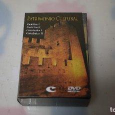 Flyers Publicitaires de films Anciens: PATRIMONIO CULTURAL, DVD, CASTILLOS, CATEDRALES, EDICIONES CULTURAL. Lote 123121259