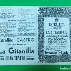 Cine: LA GITANILLA PROGRAMA DOBLE CIFESA CANCIONERO ESTRELLITA CASTRO, GRAN TEATRO DE CÓRDOBA. Lote 123279579