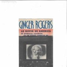 Cine: LA NOVIA DE AMERICA (GINGER ROGERS - CINE CENTRO ESPAÑOL ). Lote 124006239