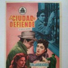 Cine: FOLLETO DE CINE, LA CIUDAD SE DEFIENDE, AÑOS 50, ORIGINAL, TEATRO CARRION. Lote 124255795