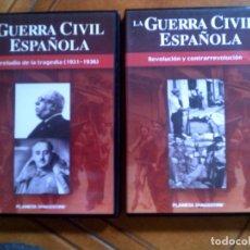 Cine: LOTE DE DOS DOCUMENTALES DE LA GUERRA CIVIL ESPAÑOLA. Lote 124271067