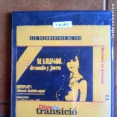 Cine: DOCUMENTAL MARISOL DESNUDA Y JOVEN. Lote 124288823
