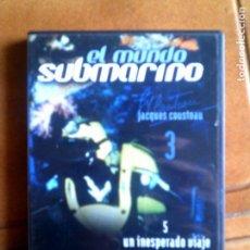 Cine: DOCUMENTAL EL MUNDO SUPMARINO. Lote 124297147