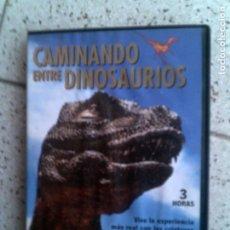 Cine: DOCUMENTAL CAMINANDO ENTRE DINOSAURIOS. Lote 124459931