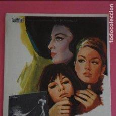 Cine: FOLLETO DE MANO PROGRAMA DE CINE LAS CRUELES SIN PUBLICIDAD LOTE 8. Lote 195172883