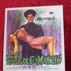 Cine: LAS NOVIAS DE FU MANCHU. CHRISTOPHER LEE. SIN PUBLICIDAD. Lote 125935827