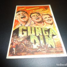 Cine: PROGRAMA DE MANO ORIGINAL - GUNGA DIN - CINE DE MANZANARES. Lote 125995875