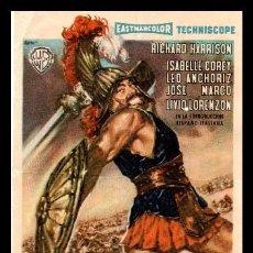 Cine: FOLLETO DE MANO, EL GLADIADOR INVENCIBLE, RICHARD HARRISON Y DEMAS.. Lote 126118607