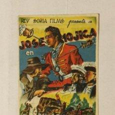 Cine: PROGRAMA DE CINE CAPITÁN AVENTURERO. CINE ROSARIO (CARTAGENA).. Lote 126147059