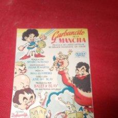 Cine: GARBANCITO DE LA MANCHA. Lote 126425335