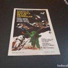 Cine: PROGRAMA DE MANO ORIG - BATALLA MAS ALLÁ DE LAS ESTRELLAS - CON CINE . Lote 128098551