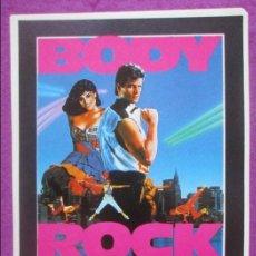 Cine: LOTE 51 PROGRAMAS DE MANO, BODY ROCK, PROGRAMA CINE, IGUALES, L4. Lote 128269175