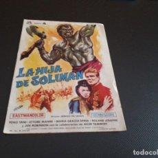 Cine: PROGRAMA DE MANO ORIG - LA HIJA DE SOLIMAN - CINE PRINCIPAL . Lote 128368759