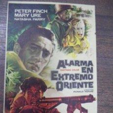 Cine: PROGRAMA DE CINE S/P. ALARMA EN EXTREMO ORIENTE.. Lote 128417451