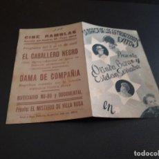 Cine: PROGRAMA DE MANO ORIG DOBLE - DAMA DE COMPAÑÍA - CINE RAMBLAS . Lote 128465575